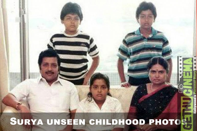 Surya-unseen-childhood-photos-1