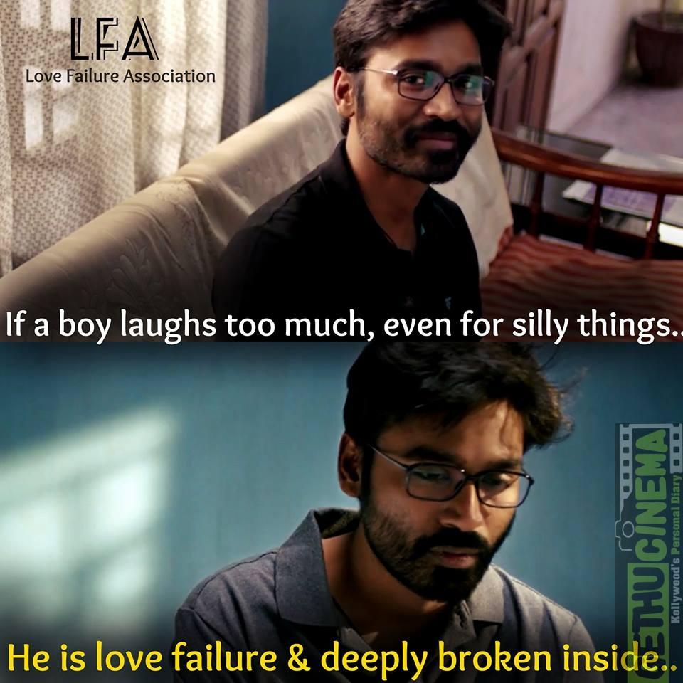 Tamil Cinema Meme Dec 2015