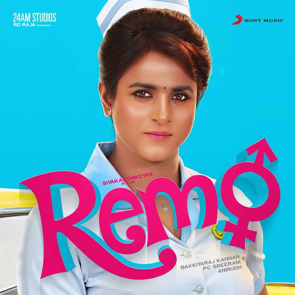 Remo Tamil Movie First Look Poster
