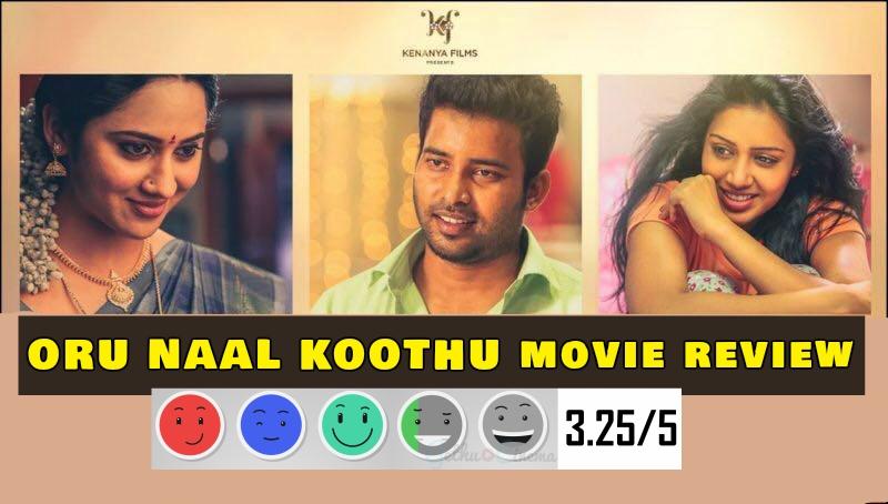singam 3 tamil movie with english subtitles
