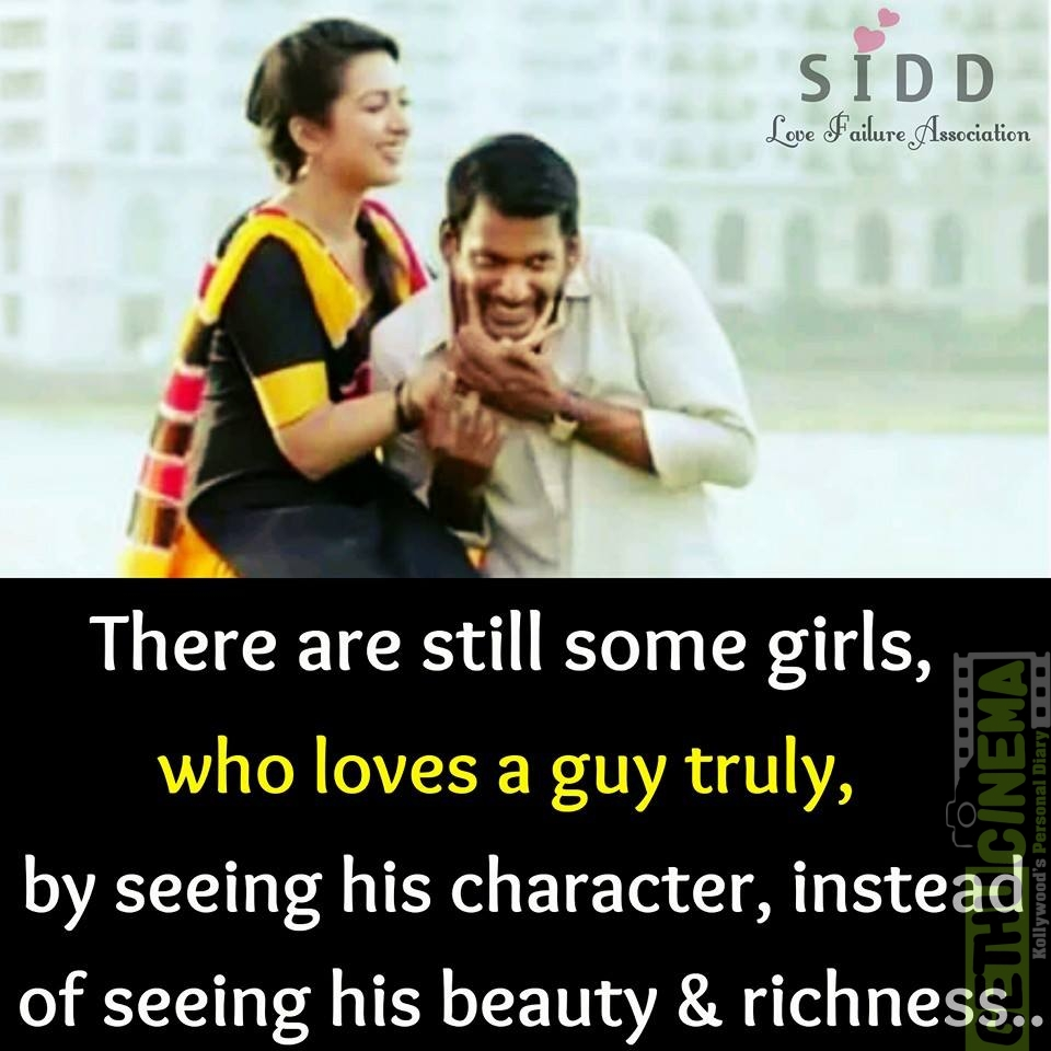Love Love Failure Quotes With Tamil Movie Images Gethu Cinema