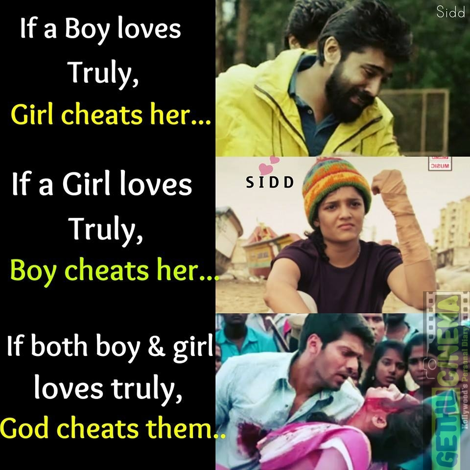 Tamil Love Quotes New In 2016