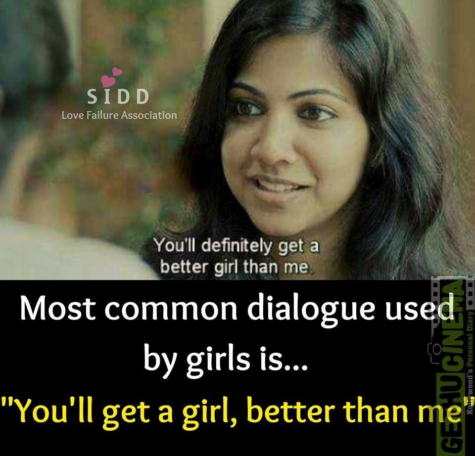 malayalam love failure dialogues - photo #46