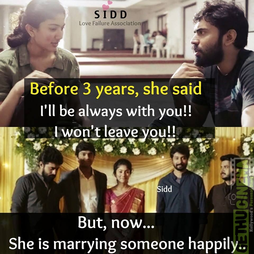 Love & Love Failure Quotes With Tamil Movie Images