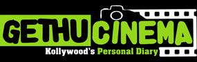 Gethu Cinema - Kollywood News, Reviews, Gallery, Videos