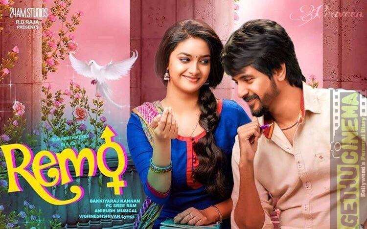 remo tamil movie download remo full movie download