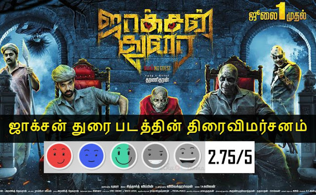 Jackson Durai Review & Rating