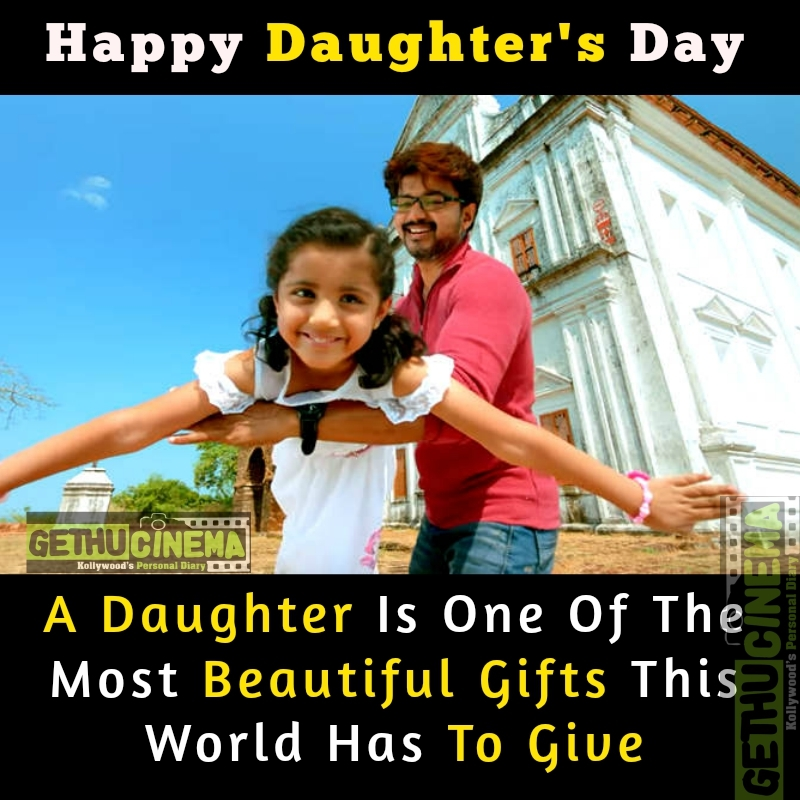 Daughters Day Special Quote With Tamil Cinema Images Gethu Cinema