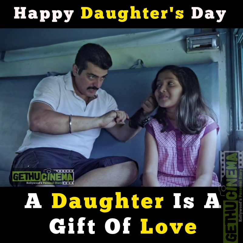 Daughters Day Special Quote With Tamil Cinema Images