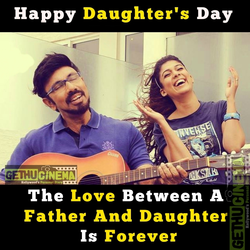 5 8 daughters day special quote with tamil cinema images gethu cinema