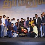 Dharmadurai Audio launch Stills (10)