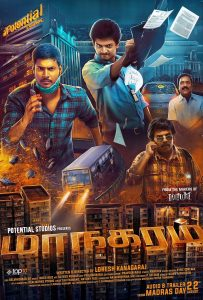 maanagaram First Look