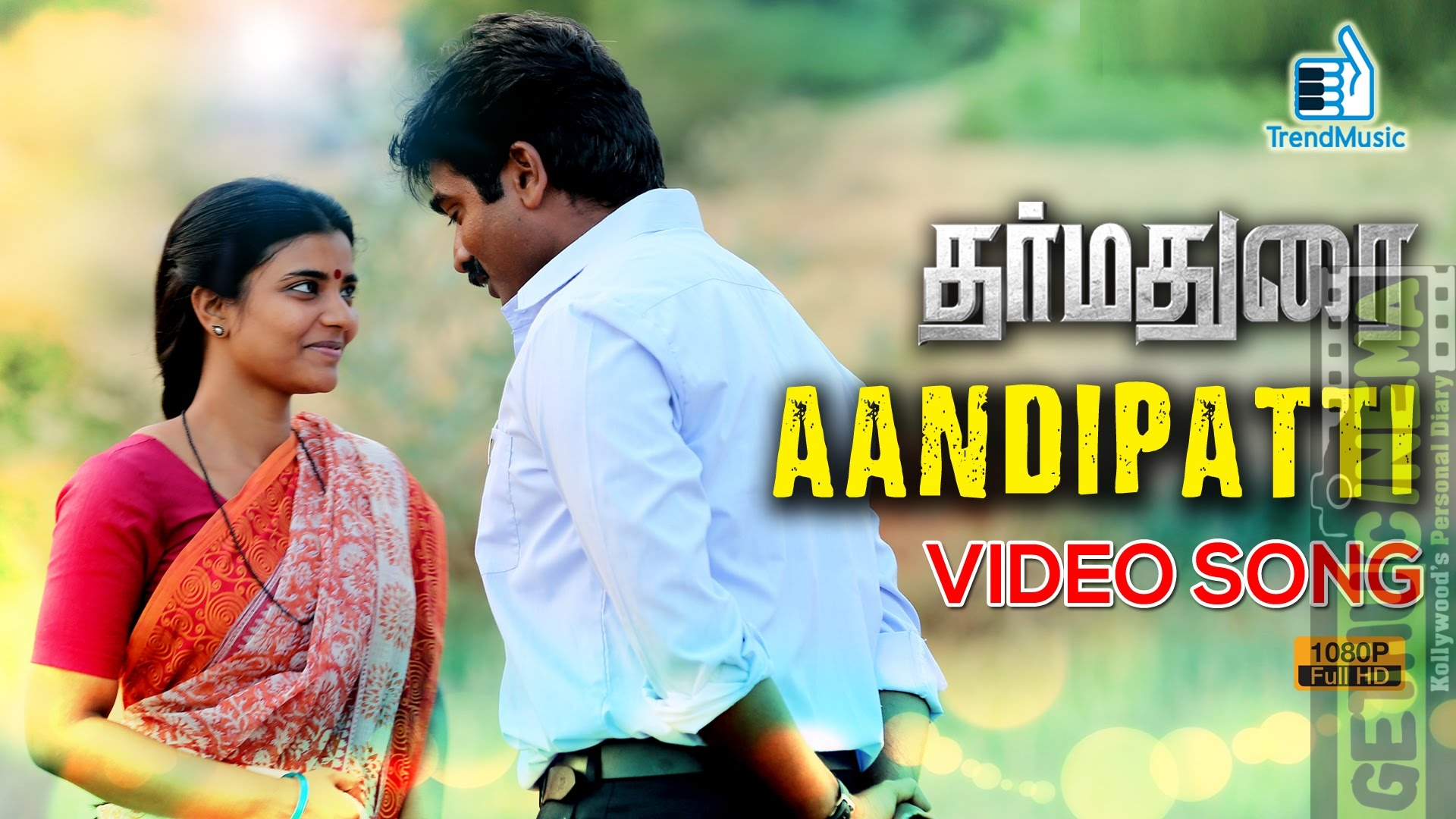 Tamil new movie video songs download