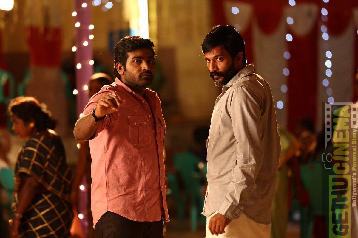 flirting meaning in malayalam movie hindi full hd