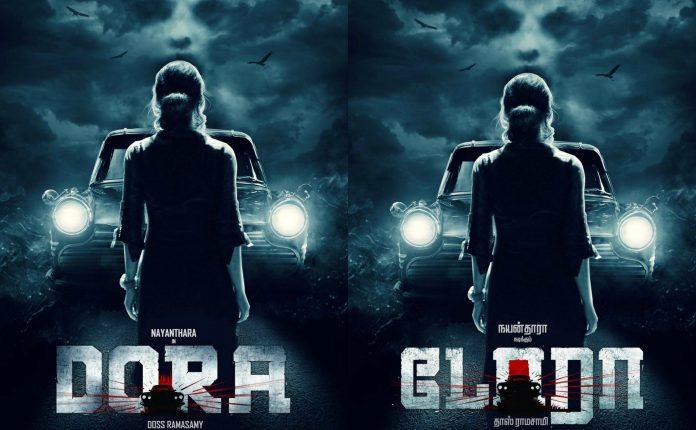 dora-tamil-movie