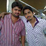 Arjunan - Gethu cinema 6
