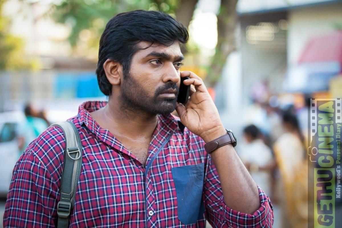 Vijay Sethupathi Aandavan Kattal...