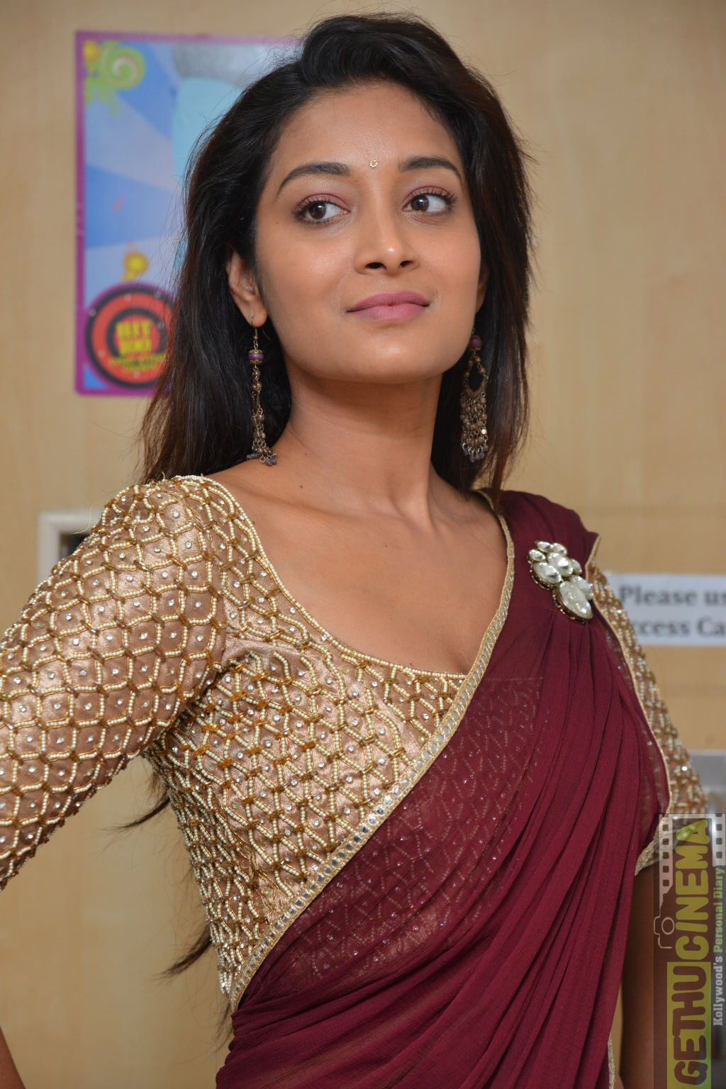 Actress Bhanu Latest P...