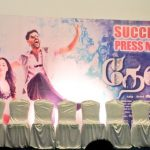 Devi Movie Success Meet (10)