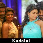 Kadalai (1)
