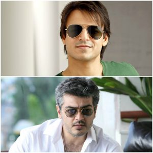 ajith and oberoi