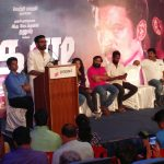 kodi audio launch 4