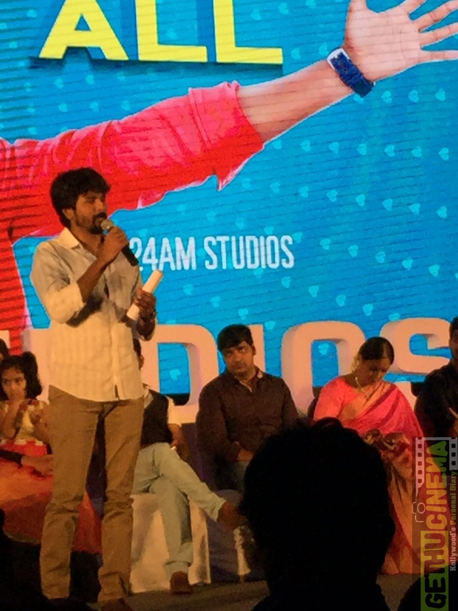 remo success meet new