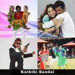 Kaththi Sandai
