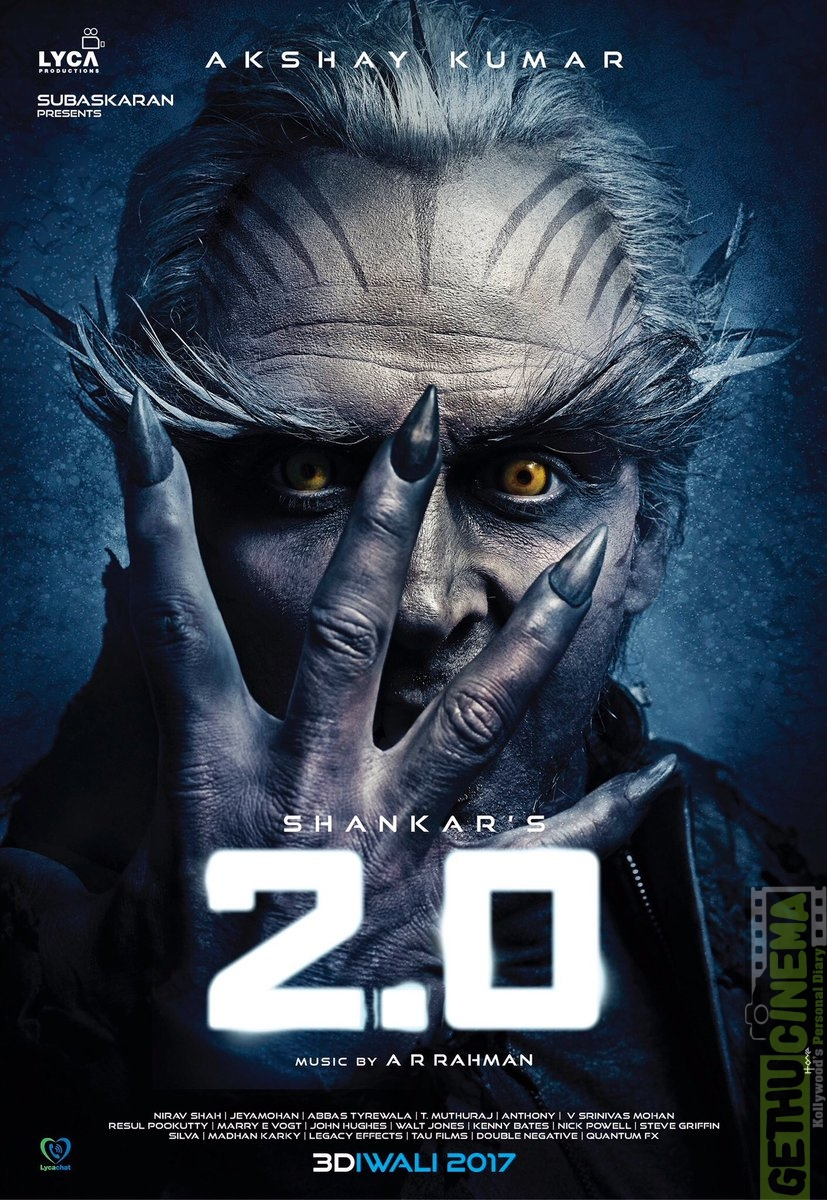 2.0 First Look Launch 2.0 akshay Kumar