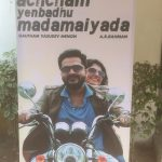 AYM Press Meet  (10)