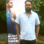 AYM Press Meet  (5)