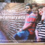 AYM Press Meet  (9)
