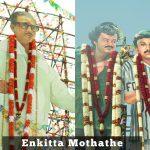 Enkitta Mothathe (1)