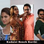 Kadaisi Bench Karthi (1)