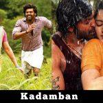 Kadamban (1)