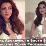 Kajal Aggarwal In South Scope Magazine Cover Photoshoot (1)