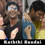 Kaththi Sandai (1)