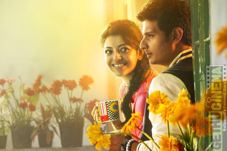 Kavalai Vendam (2)