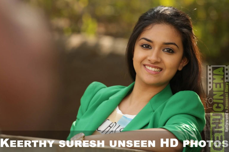 Hd wallpaper keerthi suresh - Actress Keerthy Suresh Unseen Hd Photo Gallery Gethu Cinema