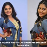 Manjima Mohan Photos At Sahasam Swasaga Saagipo Press Meet (1)