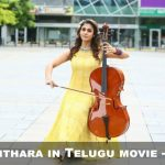 Nayanthara in Telugu movie - Selvi (1)
