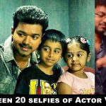 Unseen 20 selfies of Actor Vijay (1)