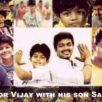 Unseen pic of vijay with his son sanjay (1)