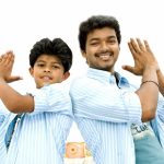 Unseen pic of vijay with his son sanjay (13)