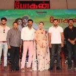 Bogan audio launch (12)