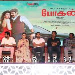 Bogan audio launch (2)