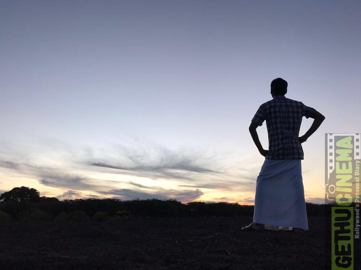 Dhanush silhouette