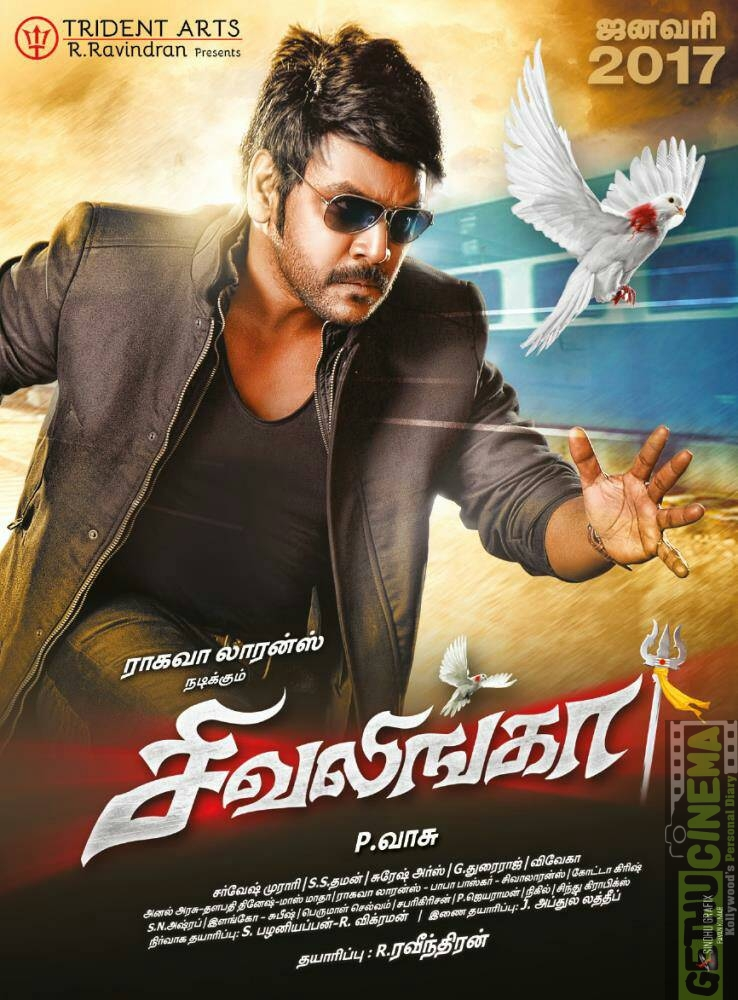 Sivalinga Movie New HD Posters - Gethu Cinema