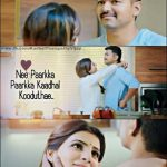 Vijay Movie Love Quotes  (10)