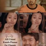 Vijay Movie Love Quotes  (14)